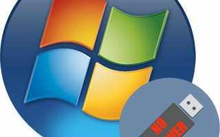 Что делать, если при установке Windows 7 система не видит жесткий диск?