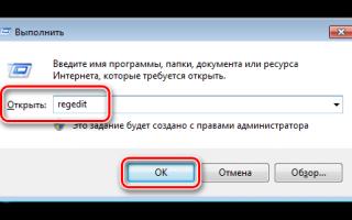 Ошибка «USB-устройство MTP. Отказ»: рекомендации по устранению проблемы