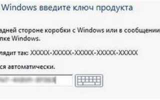 Как быть, если не устанавливается антивирус Касперского на ОС Windows 10