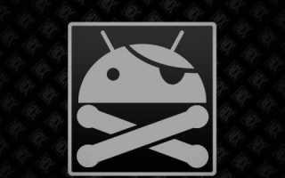 Как установить мод на андроид устройство?