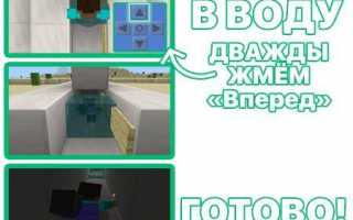 Скачать Майнкрафт 1.12 на Андроид (Полная версия)
