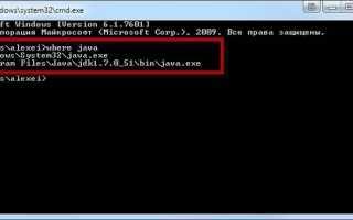 Почему не устанавливается java на Windows 7?