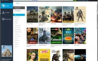ТОП-15 Лучших программ для скачивания фильмов: загрузка видео с популярных ресурсов