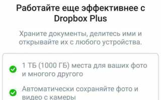 Облако андроид: самые популярные приложения