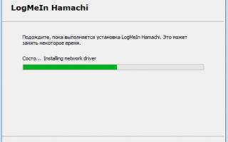 Создание VPN с помощью Hamachi: устранение ошибок, настройка туннелей