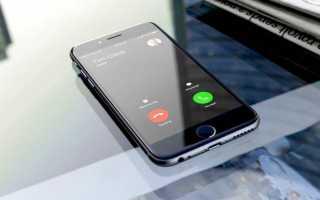 Проверенные способы установки рингтона на айфон