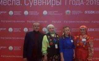Башкирский язык