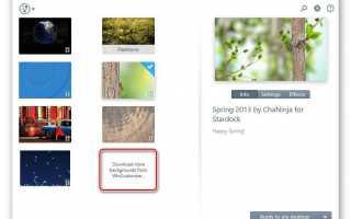 Как установить видео илиживое фото вместо обоев наAndroid иiOS