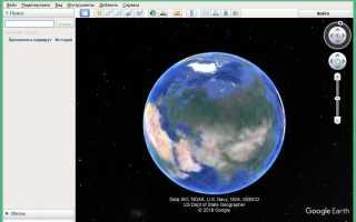 Google Earth скачать бесплатно Гугл Планета Земля