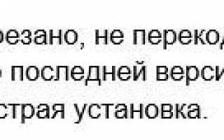 STALKER: Тень Чернобыля скачать торрент