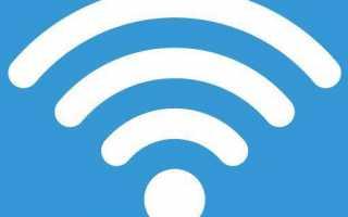 Выбирем программу для поиска и подсоединения к беспроводной сети Wi-Fi