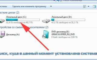 Как правильно установить Windows 7: пошаговая инструкция в картинках и видео