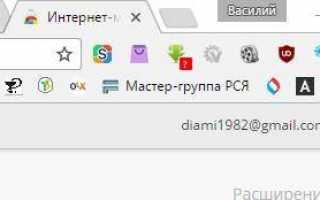 OkTools для Одноклассников установить бесплатно скачать