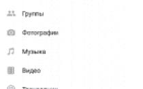 Скачать ВКонтакте бесплатно на телефон: инструкция по установке софта
