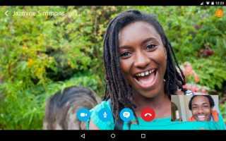 Скайп для Андроид: как скачать и пользоваться