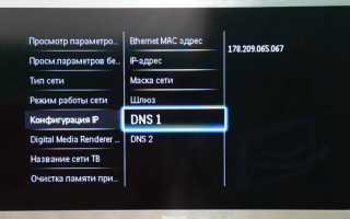 Как установить на Смарт ТВ приложения: виды программ, инструкция по скачиванию и установке