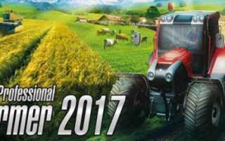 Скачать игру Веселая ферма 1 [Новая Версия] на ПК (на Русском)