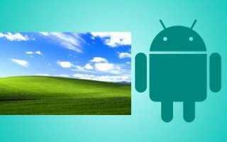 Как установить обои нателефон (Android)
