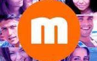 Скачать Мамба — знакомства онлайн на андроид 3.107.3