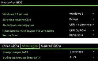 Как установить Windows 10 в UEFI BIOS на диски со структурой MBR или GPT