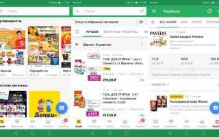 Едадил на Android – как скачать и установить приложение бесплатно?