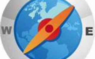 Лучшие навигаторы для Андроид по России 2019 без интернета