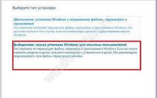 Скачать Windows 10 с официального сайта