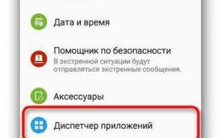 Приложение не установлено Устанавливают minecraft pe на android и пишет приложение не установлено что делать