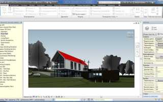Программа Autodesk Revit. Видеоурок для начинающих