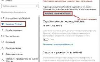 Как установить Avast на Windows 10, если он не устанавливается?