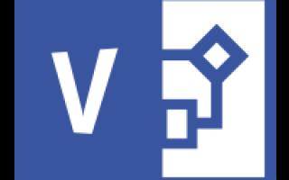 Визио для Windows последняя версия: 2010 ,обновление от19.04.2019