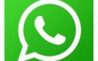 WhatsAPP для телефона Нокиа