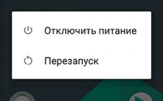 Что делать, если на Android нельзя установить сервисы Google Play