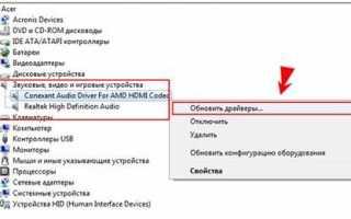 Установка неподписанных драйверов в Windows 8 и Windows 8.1