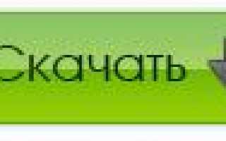 VLC media player скачать бесплатно
