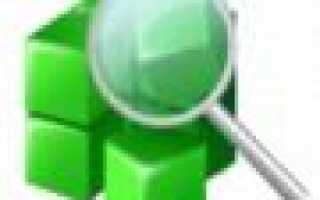 Лучшие программы для чистки компьютера на Windows
