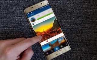Не устанавливается Инстаграм на Андроид: решение