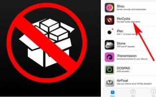 Бесплатная установка Майнкрафт на iPhone