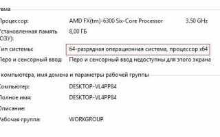 Msvcp120.dll скачать