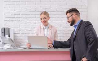 Кому испытательный срок не устанавливается при приеме на работу?