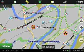 Navitel Навигатор – бесплатная и полная версия программы для ОС Андроид и карты к нему
