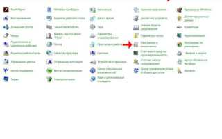 Как установить Internet Explorer на Windows