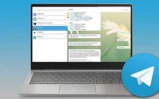 Установить и запустить Телеграмм бесплатно и на русском языке