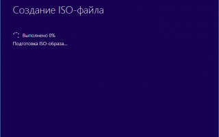 Как установить Windows 8 — пошаговая инструкция