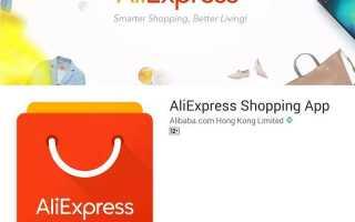 Почему не могу установить приложение Алиэкспресс на планшет: причины и их устранение