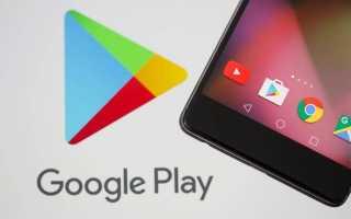 Установка приложений на Xiaomi из неизвестных источников — порядок действий