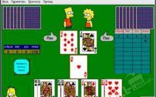 Скачать 1000 (карточная игра «Тысяча») на андроид 1.59