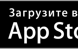 Почему может не работать приложение «Мой Билайн»