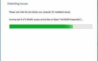 Не устанавливается .NET Framework в Windows 10