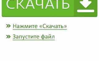 UninstallToolскачать бесплатно с ключом русская версия